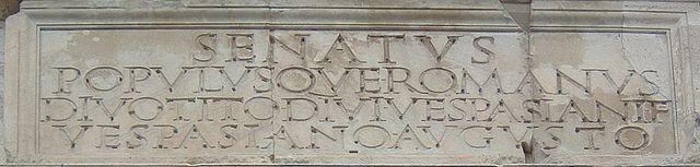 arch-of-titus-inscription