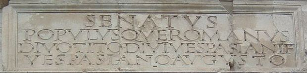 arch-of-titus-inscription